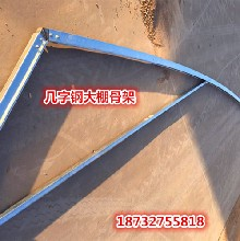 几字钢大棚骨架厚度可根据土地宽度定做