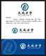 大成方宇 logo 设计