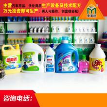 邢台洗衣液生产设备厂家及价格