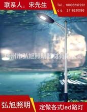 扬州弘旭照明专业生产A字臂6米led路灯高杆路灯杆子厂家