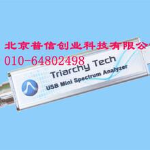 5G时代的网络也需要USB微型频谱分析仪检测