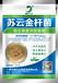 苏云金杆菌生物农药水稻害虫生物杀虫剂苏云金芽孢杆菌