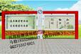 陕西西安宣传栏厂家灯箱设计公交站台制造