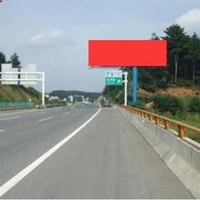 成绵高速公路户外广告位单立柱位置