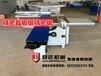 木工排钻钻孔机砂光机打磨机封边机厂家直销