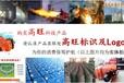 高旺科技环保项目加盟中国首家燃料投保企业