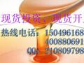 新疆新粮:利用期货进行鸡蛋套期保值图片