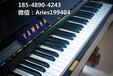 北京哪里賣鋼琴