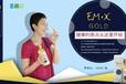 江苏沃纳环保科技EM在自然农业和可持续农业中的作用