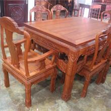 云南红木家具批发-红木材质的辨认与区分