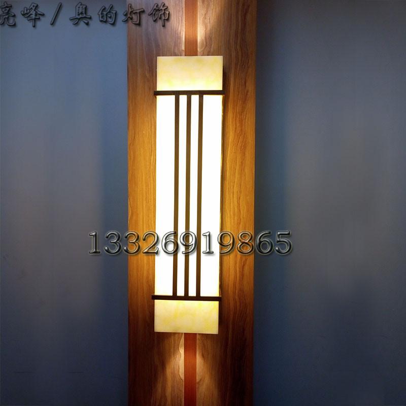 万科房产专用壁灯售楼部门口壁灯防水云石壁灯定做厂家