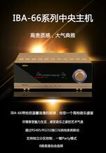 南京背景音乐系统价格