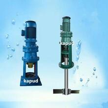 JBJ1-450桨叶式搅拌器快速搅拌机加药搅拌机污水处理混合搅拌器