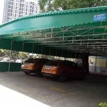 长沙专业定做推拉蓬移动雨棚夜宵大排档棚停车棚厂家直销