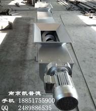 不锈钢物料渣输送机污泥输送机WLS无轴螺旋输送机