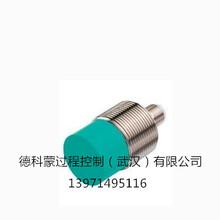 供应倍加福NBN15-30GM50-E2-V1接近开关