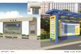 广西公交候车亭制造厂家专业供应量大从优