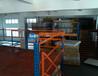 重庆南岸货架重庆货架厂重庆货架