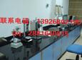 深圳市性能检测有限公司/检测校准计量外校仪器中心图片