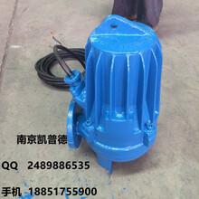 潜水排污泵AF潜水铰刀泵AF双绞刀排污泵潜水铰刀泵