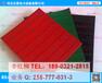 河南厂家价格电力机房红色绝缘胶垫厚度高压绝缘胶垫厚度厂家价格、报价