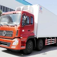 东风天锦前四后八冷藏车9.6米箱长冷藏车厂家直销