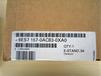 济南高价回收西门子PLC模块工程余货剩余AB模块