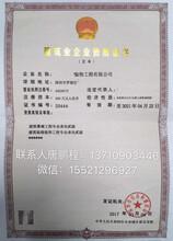 深圳建筑施工资质专业新申办升级