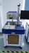 沙井电子烟激光打标机激光镭射机首选天策激光军工品质优质的服务