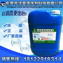重油污清洗剂车间收费站、路面重油清洗剂石材地面重油污清洗剂