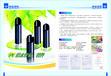 南亚PVC厂家