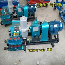 郑州泥浆泵生产厂家BW泥浆泵