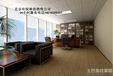 北京欣山花地毯销售地毯铺装服务中心