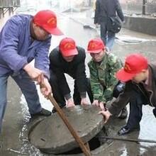 桐乡厂房污水管道清洗桐乡抽粪桐乡化粪池清理