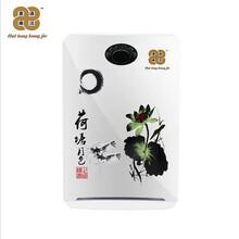 郑州空气净化器招商加盟惠通康洁