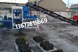 甲庚低价格3-15全自动制砖机设备小型水泥空心砖机透水砖机