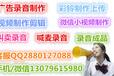 雅迪电动车开业顺口溜广告录音经典广告词制作