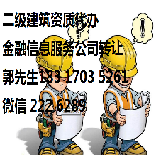 上海崇明管理有限公司收购一家什么价格