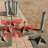 湖南岳阳沉降观测板厂家沉降观测板价格