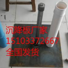 泰优游平台注册官方主管网站路基沉降板供给商图片