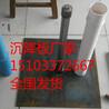 福建南平路基沉降板厂家生产厂家