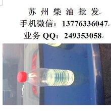 吴江工厂柴油吴江锅炉柴油,江苏苏州市地区柴油供应图片