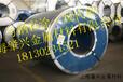马钢阔叶绿彩涂板代理商价格–供应信息