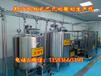 牛奶生產線低溫奶制品生產線乳品機械設備定做