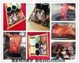 广东黄家烤肉培训1广东黄家烤肉加盟费丨广东黄家烤肉去哪学图片
