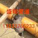 钢套钢无缝保温管/钢套钢无缝蒸汽保温管厂家价格