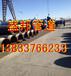 钢套钢蒸汽保温异径管生产厂家价格