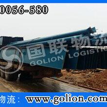 钢铁建材运输国联为您清除运输难题