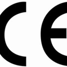 弹性地板CE认证