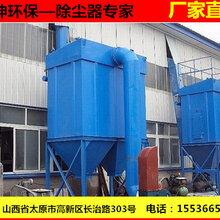 晋中LCM离线脉冲布袋除尘器厂家山西中坤环保